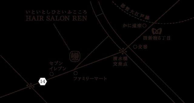 ヘアサロン 戀(れん)